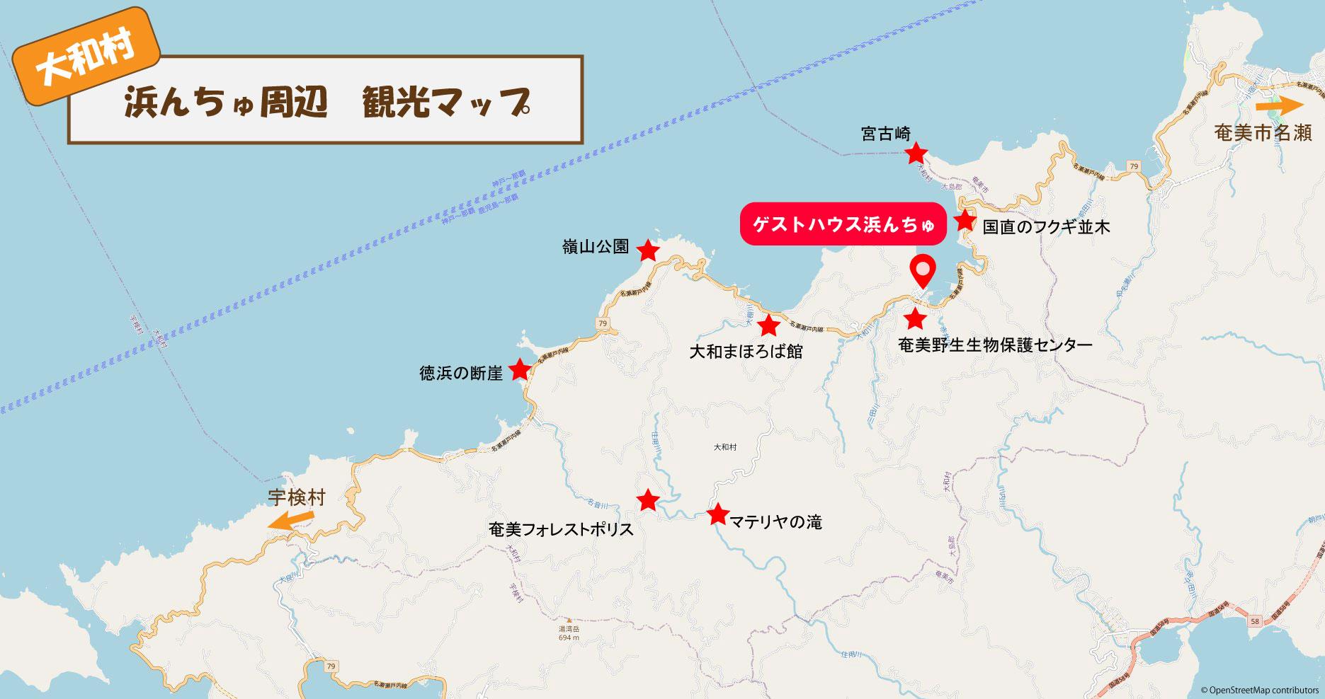 浜んちゅ周辺観光マップ